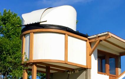 Opservatorije -