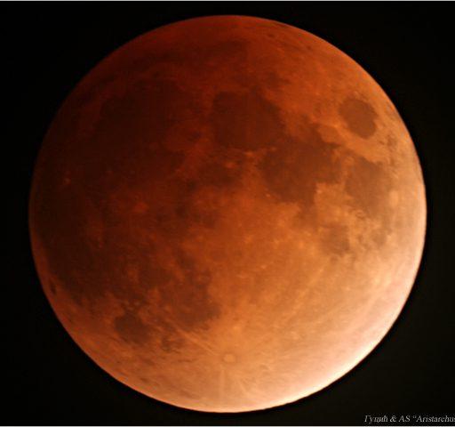 partial-lunar-eclipse-1